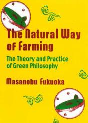 nat way of farming